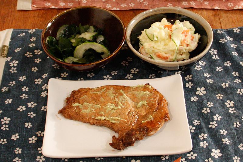 recette de c te de porc au wasabi. Black Bedroom Furniture Sets. Home Design Ideas