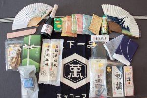 Cadeaux japonais