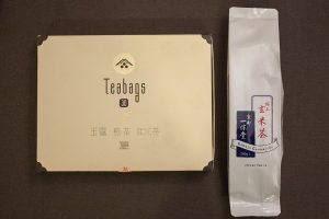 Thé japonais Ippodo