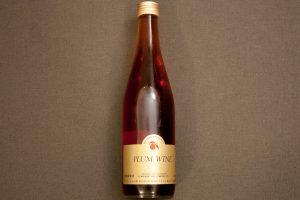 Vin de prune du Japon